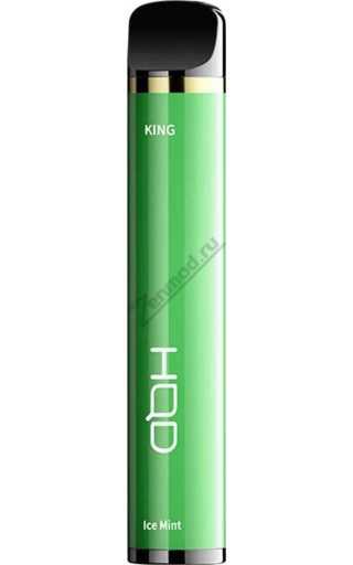 Купить одноразовые сигареты екатеринбург портсигар для сигарет купить в туле